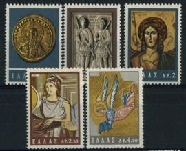 Griekenland, michel 845/49, xx