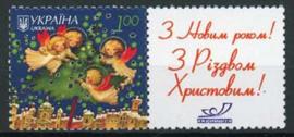 Ukraine, michel 916 zf, xx