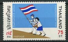 Thailand, michel 860, xx