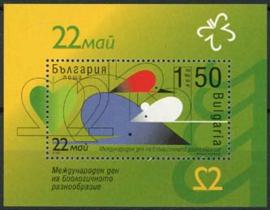 Bulgarije, michel blok 327, xx
