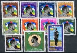 Centrafricain, michel 328/38, xx