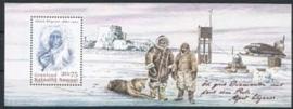 Groenland, michel blok 35 , xx