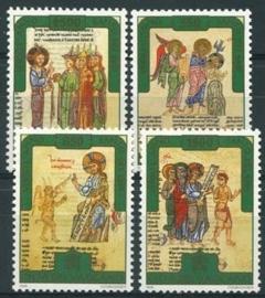 Vatikaan, michel 1184/87, xx