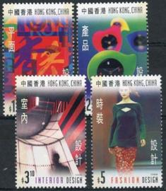 Hong Kong, michel 853/56, xx
