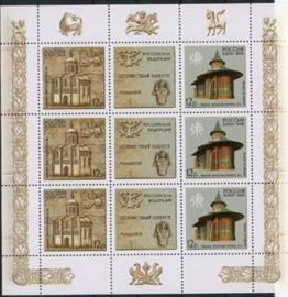 Rusland, michel kb 1469/70, xx
