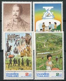 Thailand, michel 1480/83, xx