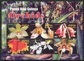 Papua N.Guinea, michel kb 1064/69, xx