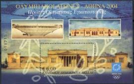 Griekenland, michel blok 21, xx