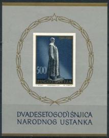 Joegoslavie, michel blok 6, xx