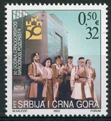 Joegoslavie, michel 3154, xx