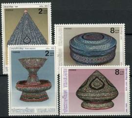 Thailand, michel 1358/61, xx