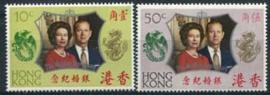 Hong Kong, michel 264/65, xx