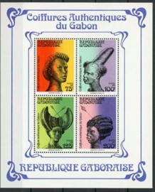 Gabon, michel blok 45, xx
