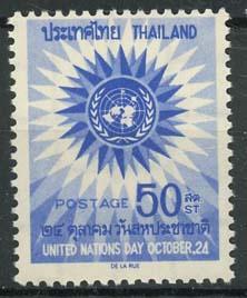 Thailand, michel 472, xx