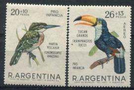 Argentinie, michel 981/82, xx