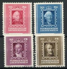 Liechtenstein, michel 207/10, xx