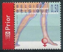 Belgie, obp 3348 , xx