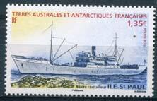 Antarctica Fr., michel 710, xx