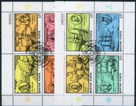 Hongarije, michel blok 131/32 A , o
