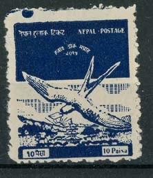 Nepal, michel 110, (x)