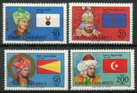 Turkije, michel 2784/87, xx