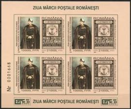 Roemenie , michel kb 5848 II Bx , xx