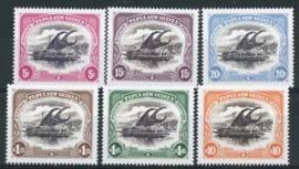 Papua N. Guinea, michel 925/30, xx