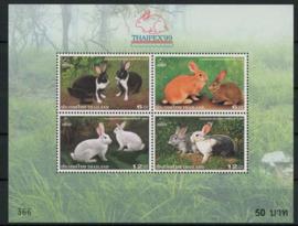 Thailand, michel blok 122 C, xx