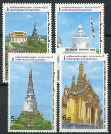 Thailand, michel 1305/08, xx