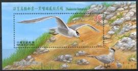 Taiwan, michel blok 92, xx