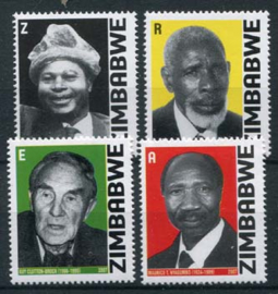 Zimbabwe, michel 878/81, xx