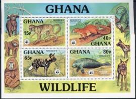 Ghana, michel blok 71, xx