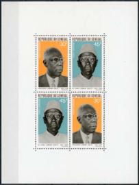 Senegal, michel blok 5, xx