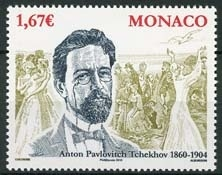 Monaco , michel 2969 ,  xx