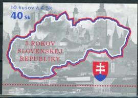 Slowakije, michel MH met 10 x 300 , xx