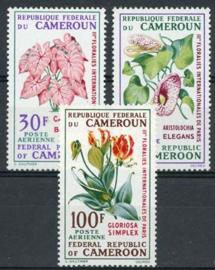 Cameroun, michel 569/71, xx