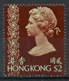 Hong Kong, michel 278 y, xx