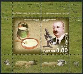 Bulgarije, michel blok 277, xx