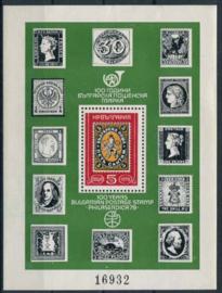 Bulgarije, michel blok 91, xx