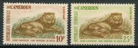 Cameroun, michel 403/04, xx