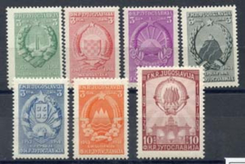 Joegoslavie, michel 560/66, xx