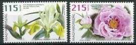 Hongarije, michel 5785/86, xx
