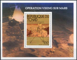 Tchad, michel blok 66, xx