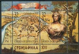Joegoslavie, michel blok 56, xx