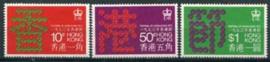 Hong Kong, michel 284/86, xx