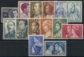Griekenland, michel 637/50, xx
