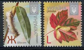 Ukraine, michel 1254/55, xx