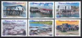 Papua N. Guinea, michel 1002/07, xx