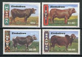 Zimbabwe, michel 589/92, xx