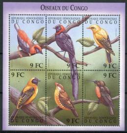 Congo (K), michel kb 1479/84, xx